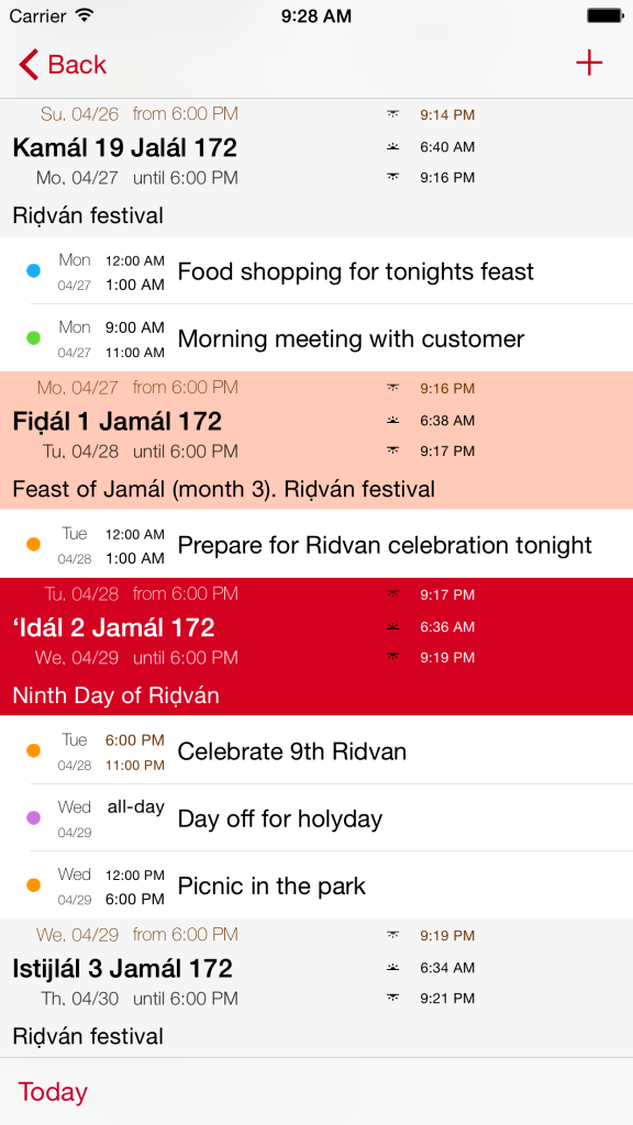 iPhone 6 Plus events
