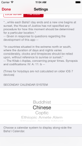 Chinese cal setting