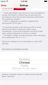 Chinese cal setting