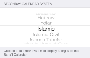 Islamic setting