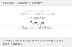 Persian setting